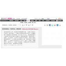 華潤萬家推出「健康煮意」換購活動- 東方日報