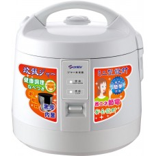 山崎 保溫西施飯煲 (0.8公升)